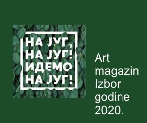 Izbor godine 2020