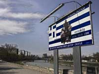 Preporuceno od MSUV - Atanas Botev (Skoplje)